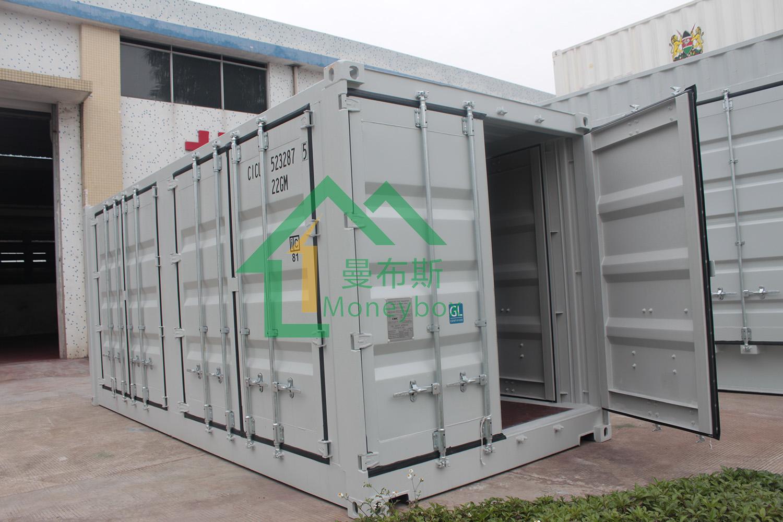 shipping container geh use vorgefertigt modernen vorgefertigten haus china haus sparschwein. Black Bedroom Furniture Sets. Home Design Ideas