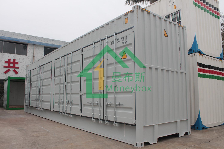 Shipping container geh use vorgefertigt modernen for Fertighaus container modul