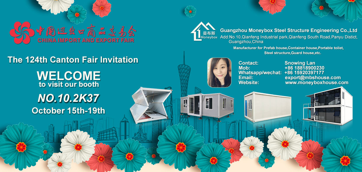 The 124th Canton Fair