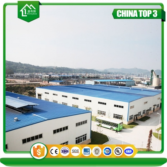 Professional Steel Warehouse