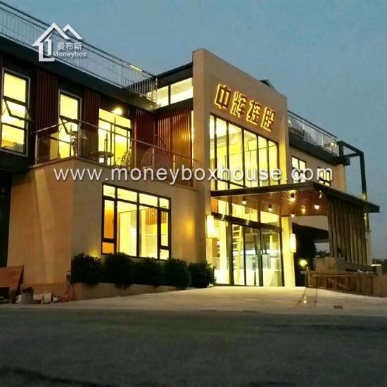 Kaufen Sie Versand Container Home Designs Bürogebäude Architektur